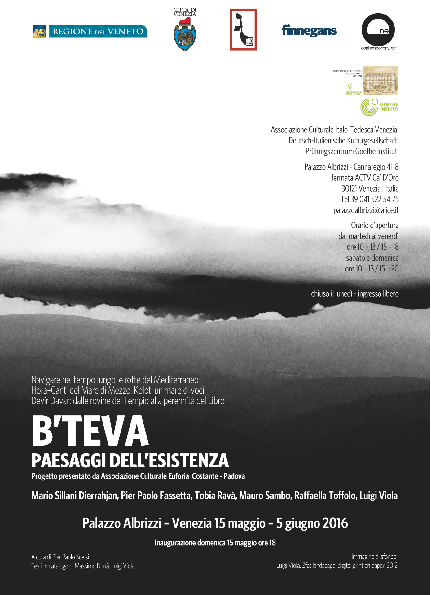 B'Teva: Landscapes of Existence, 2016