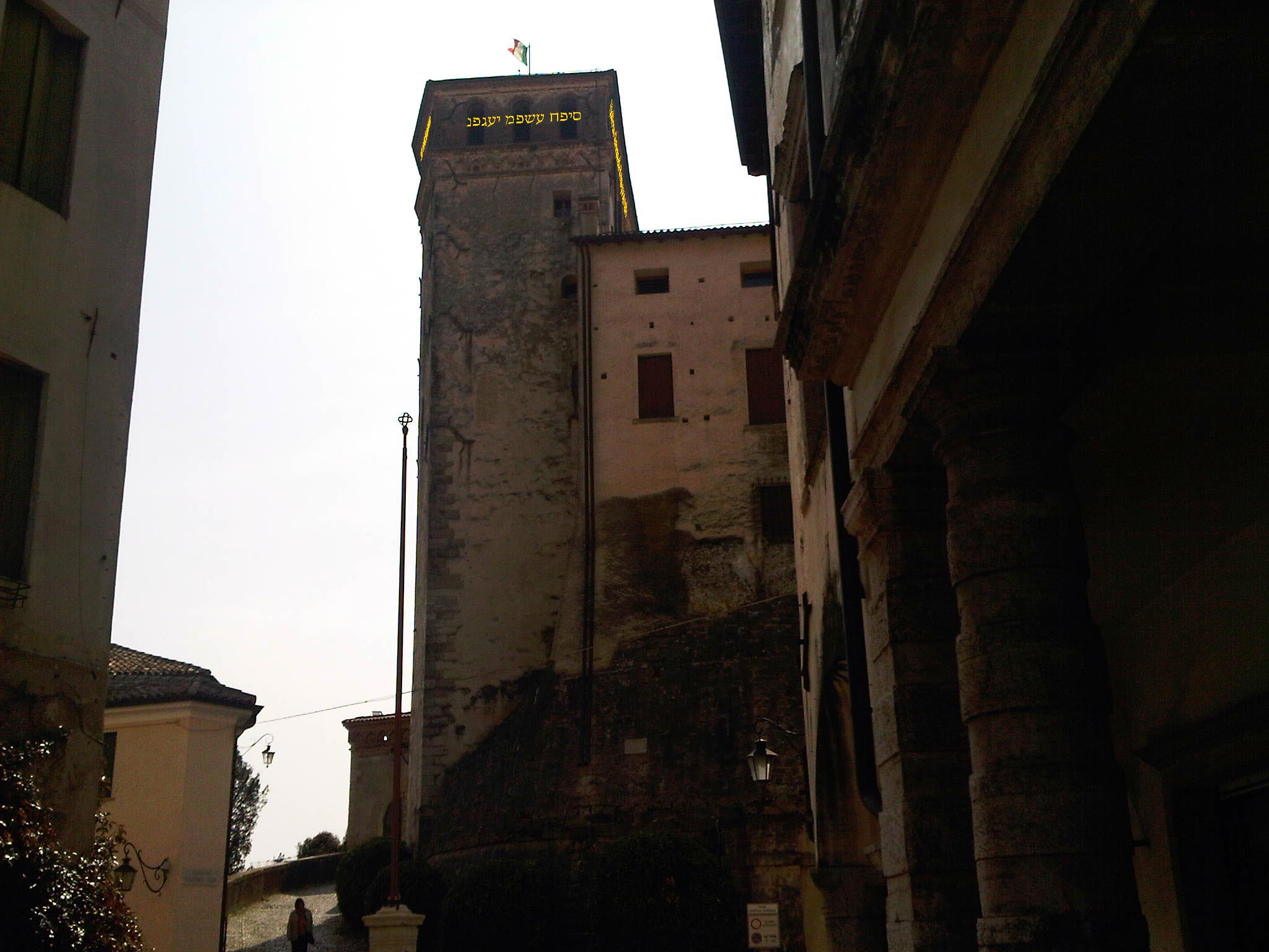 project for the installation, Asolo Tower