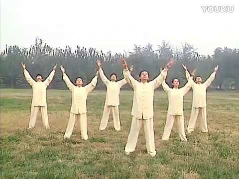 Jiànshēn qìgōng rèshēn - Health QiGong Warm Up