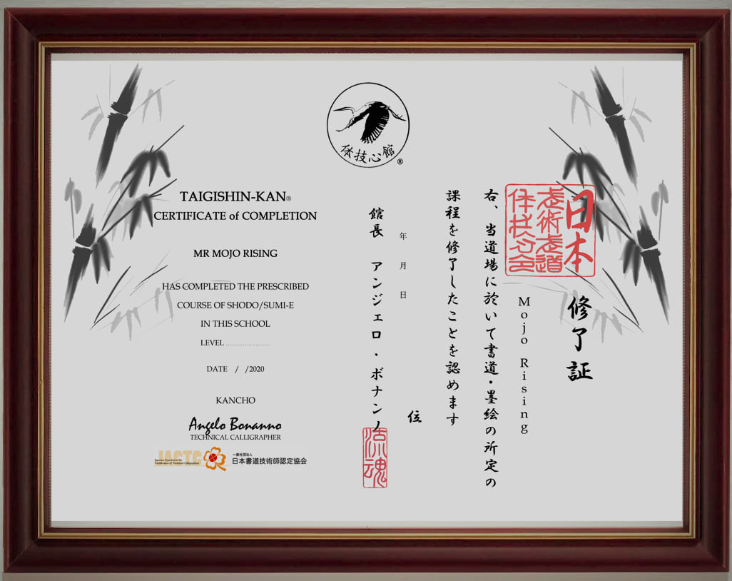 Certificate of Completion in Shodo/Sumi-e