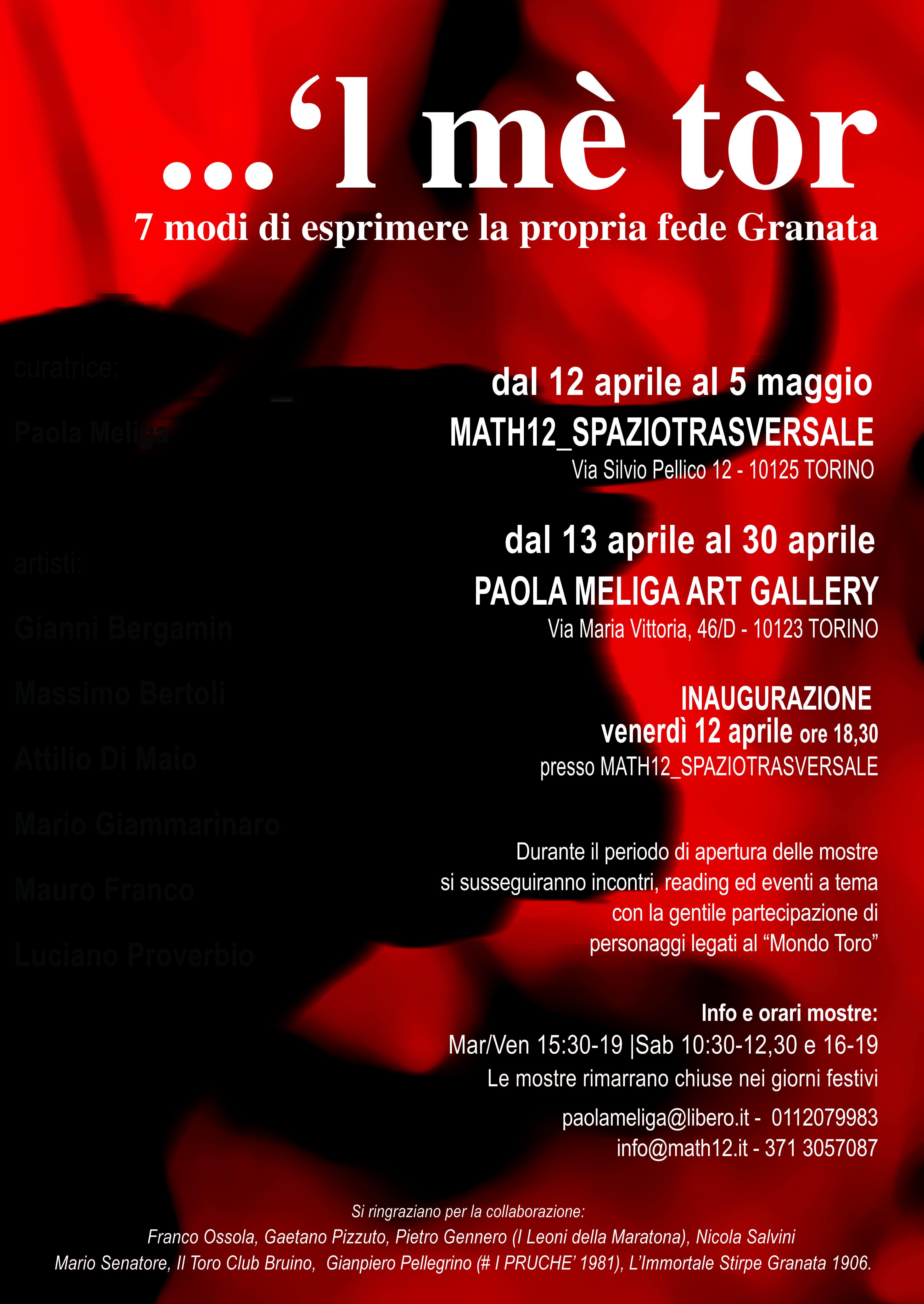 de5f5a2c49593e Per il secondo anno consecutivo, lo spazio culturale Math12 e la Galleria  Paola Meliga, si riuniscono per una mostra dedicata alla storica squadra  Torinese.