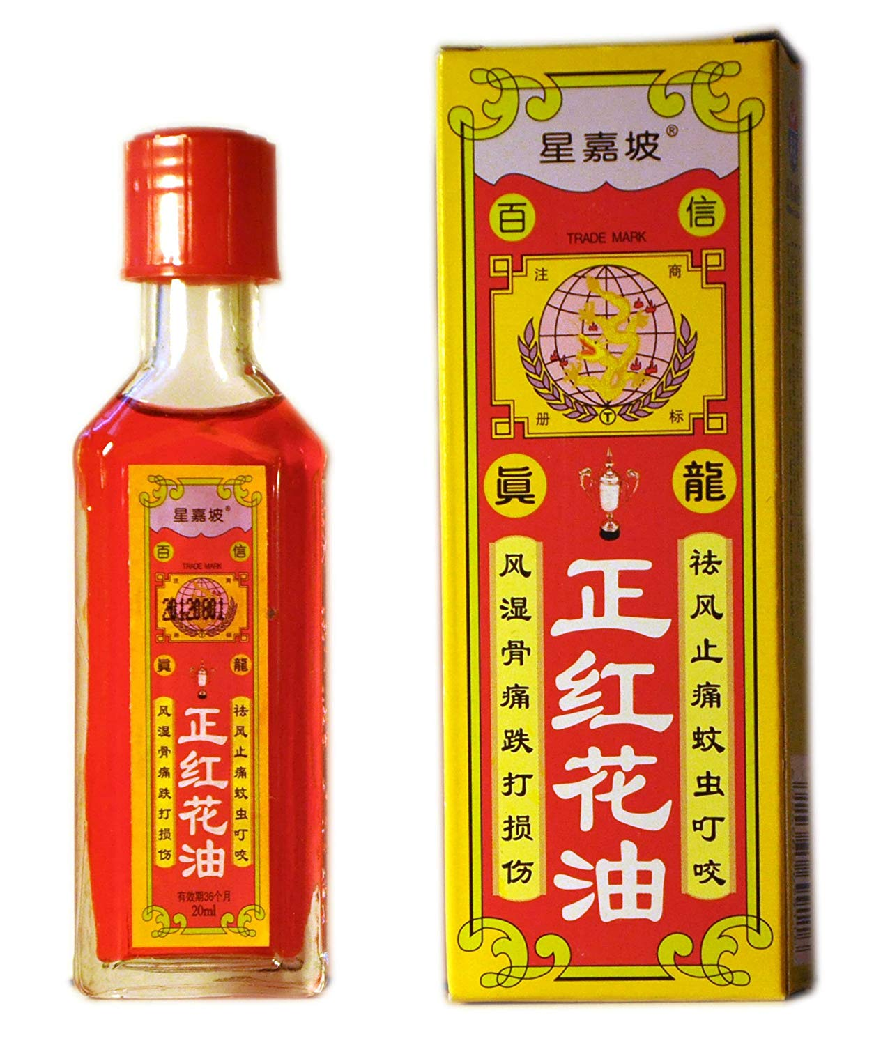 Red Flower Oil - Zheng Hong Hua You