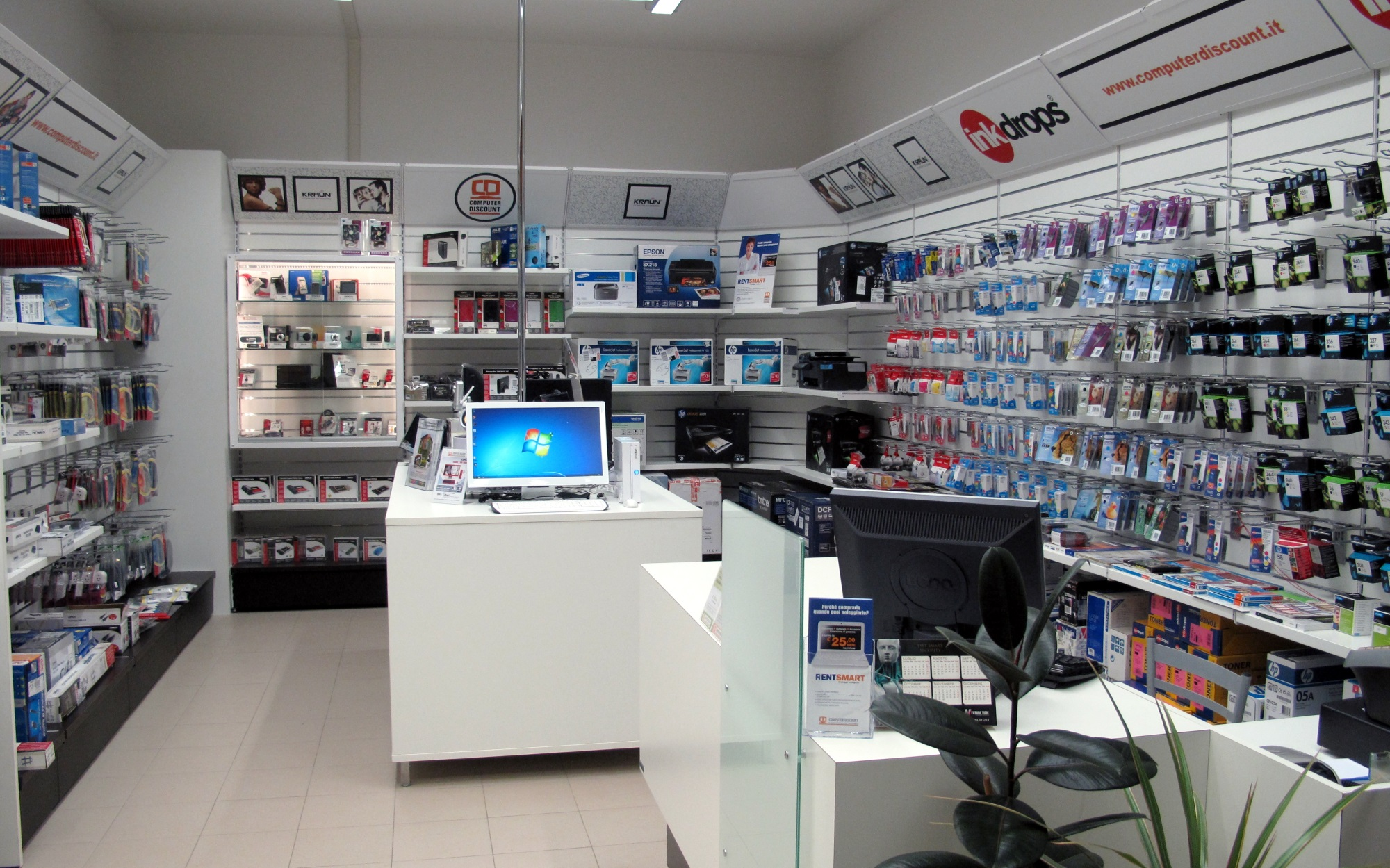 Beautiful Computer Discount Mirandola Contemporary - Amazing House ...