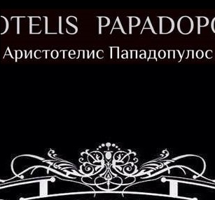 Spumarche – Mixology - Aristotelis Papadopoulos - Soulshakers - Bartending School - Thessaloniki - 3°