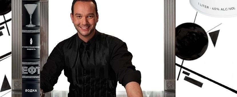 Spumarche - Mixologia - NEFT - Emilio Tiburcio - Hakkasan Las Vegas - MGM Grand Hotel & Casino