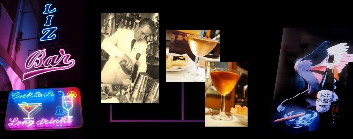 Spumarche - Mixologia -  © Spumarche  - Liz Bar - american bar