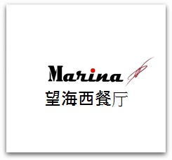 Spumarche - Zapping - Marina by Daniel Negreira - Shanghai - China
