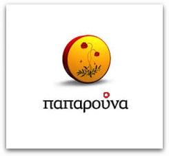 Spumarche - Zapping - Paparouna Wine Restaurant & Cocktail Bar - Ladadika  - Thessaloniki - Ilias Konstantinidis