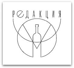 Spumarche - Zapping - Yulia Rezanova - Redakcia Club - Bar Redakcia - Moskva - Russia