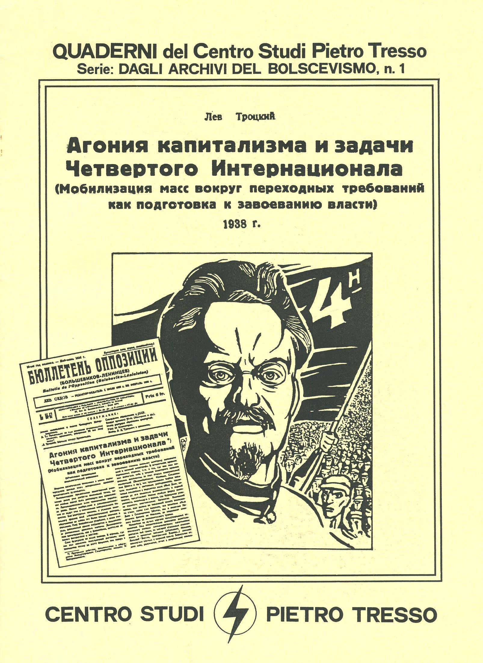 Dagli archivi del bolscevismo n. 1 (marzo 1986) - pag. 1