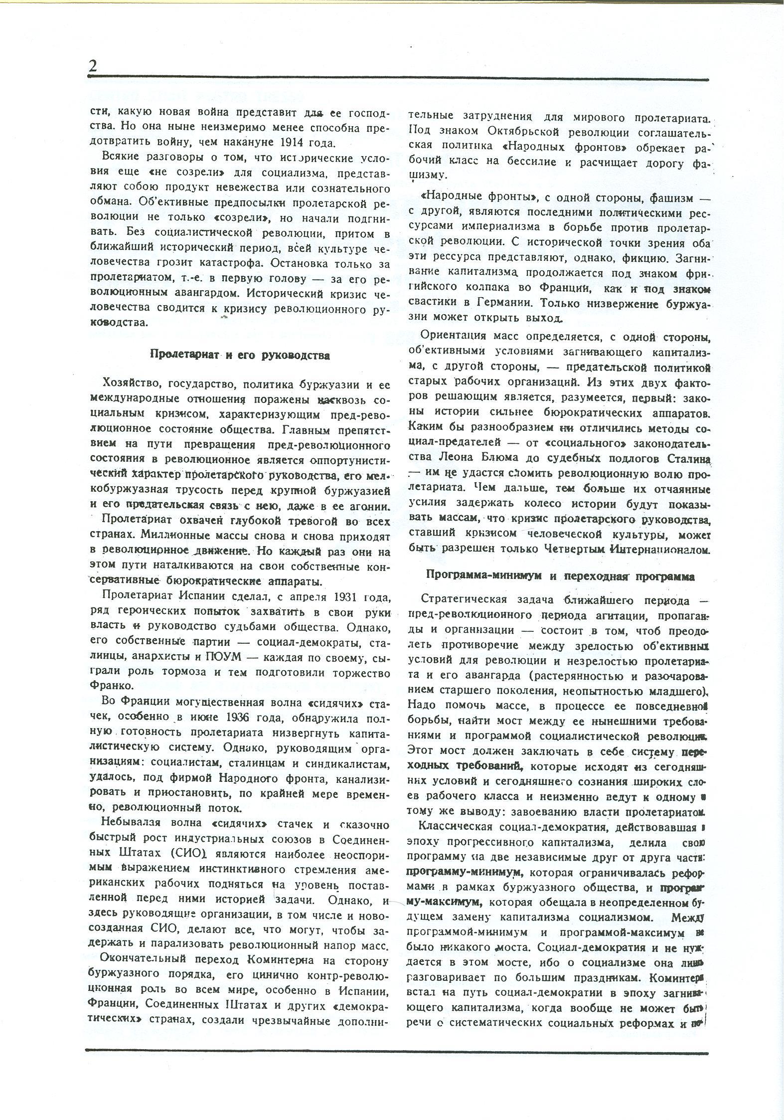 Dagli archivi del bolscevismo n. 1 (marzo 1986) - pag. 2
