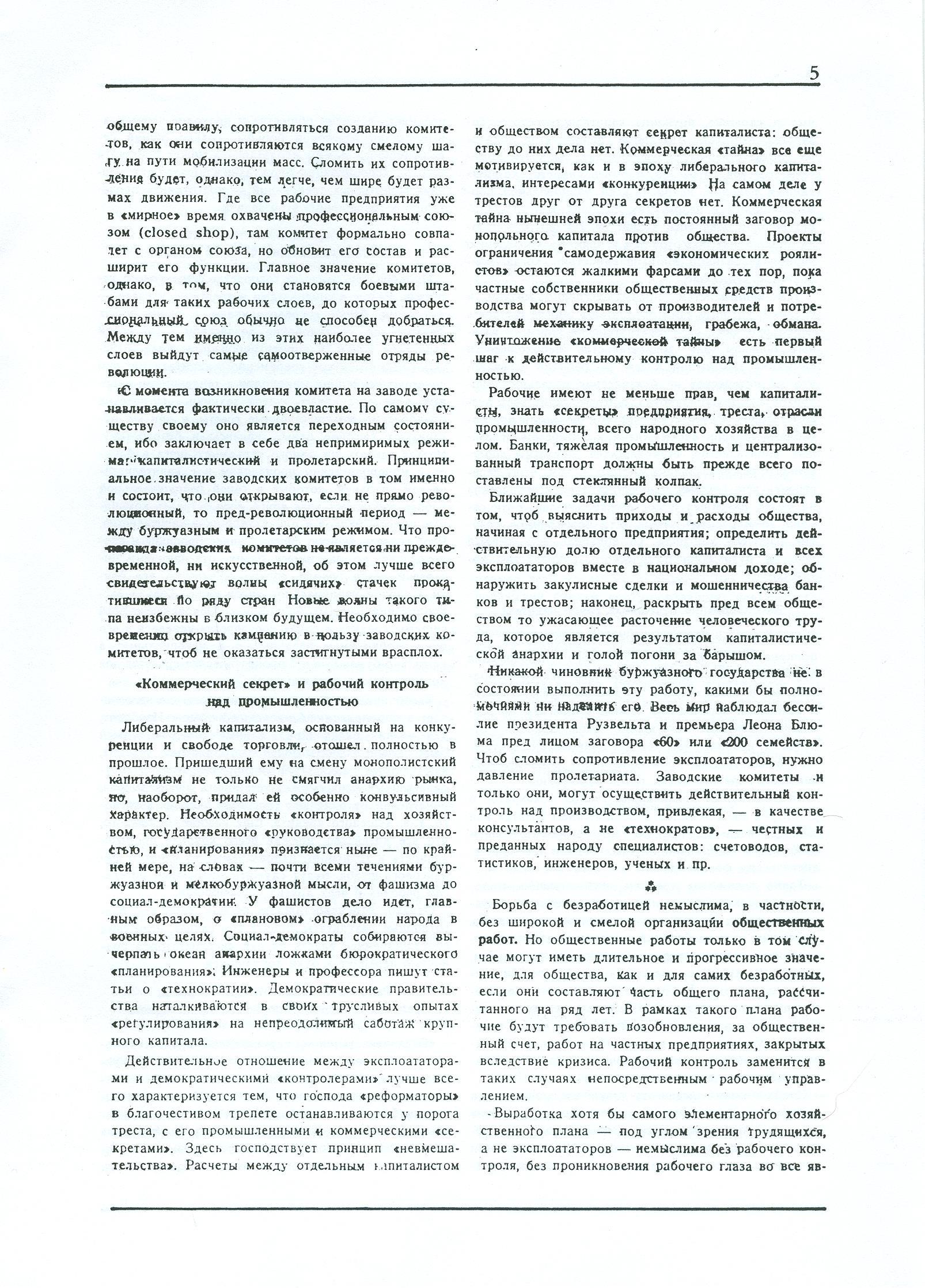Dagli archivi del bolscevismo n. 1 (marzo 1986) - pag. 5