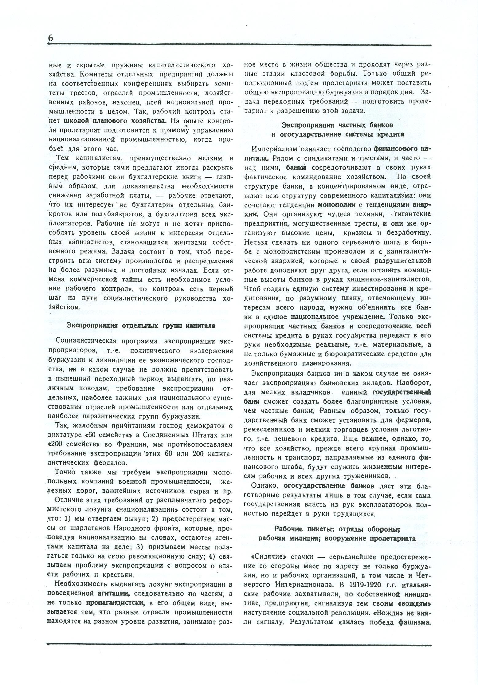 Dagli archivi del bolscevismo n. 1 (marzo 1986) - pag. 6