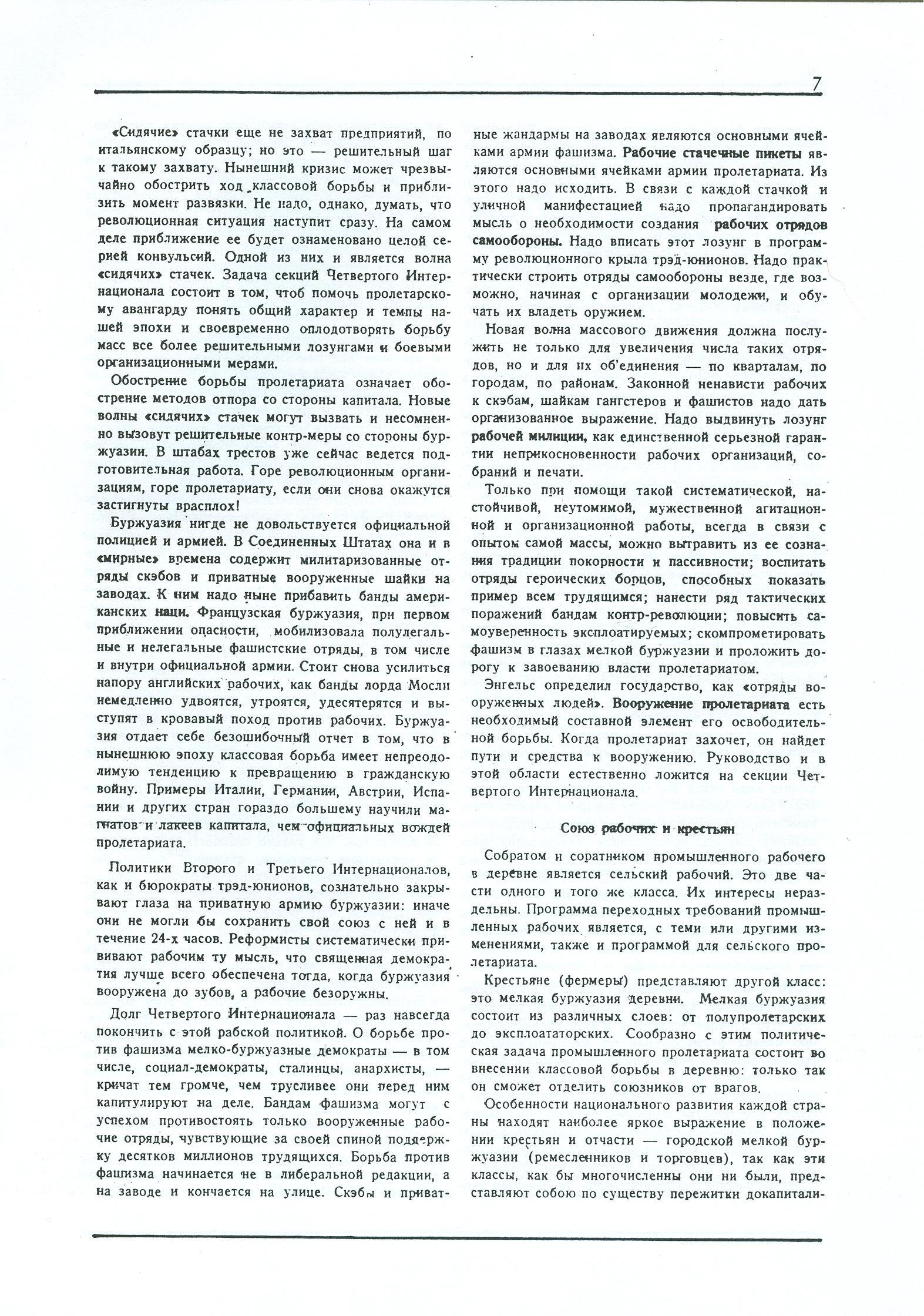 Dagli archivi del bolscevismo n. 1 (marzo 1986) - pag. 7