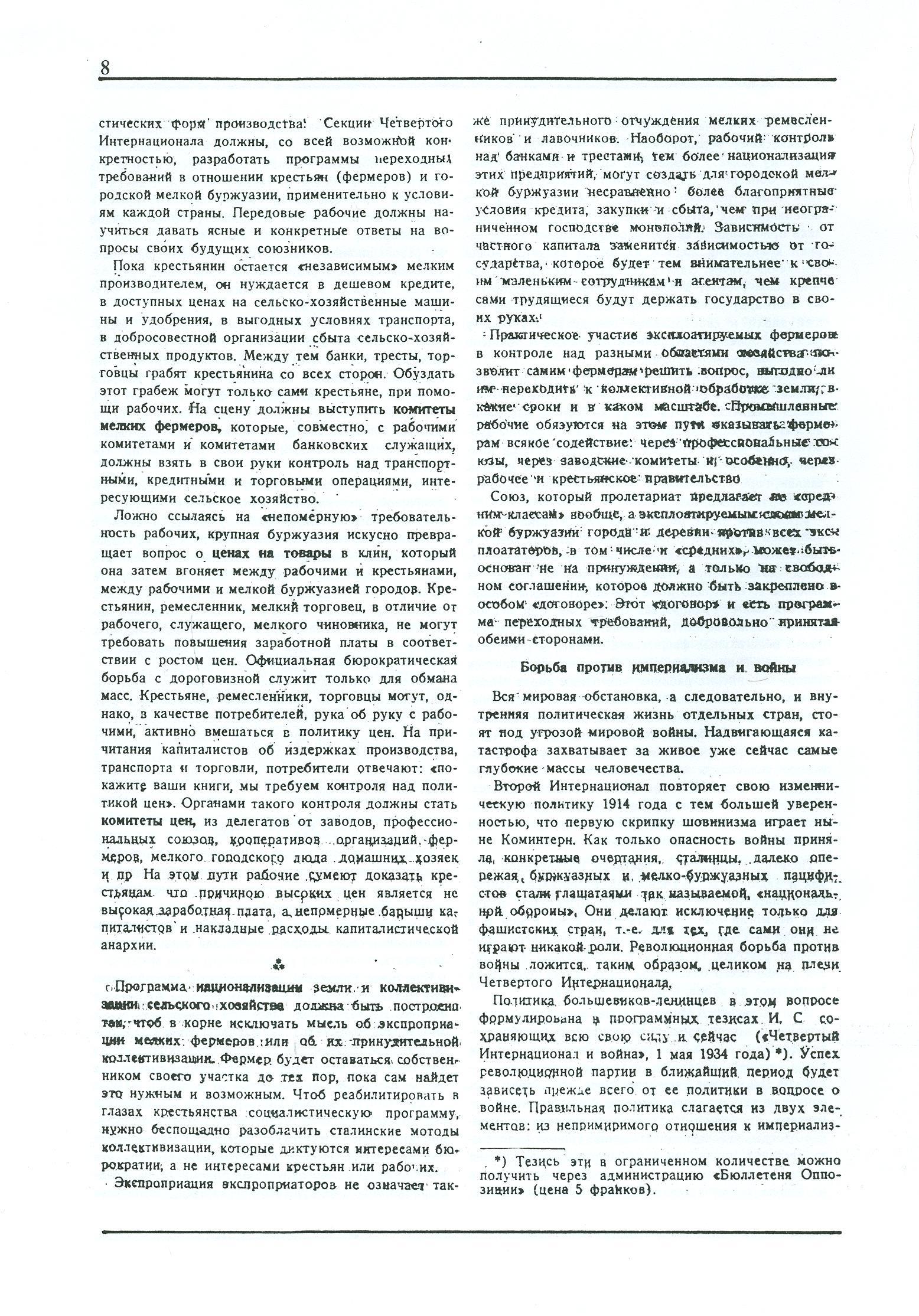 Dagli archivi del bolscevismo n. 1 (marzo 1986) - pag. 8