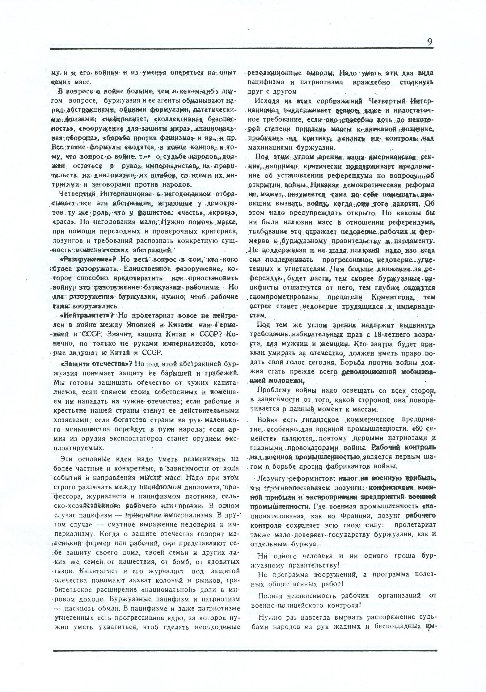Dagli archivi del bolscevismo n. 1 (marzo 1986) - pag. 9