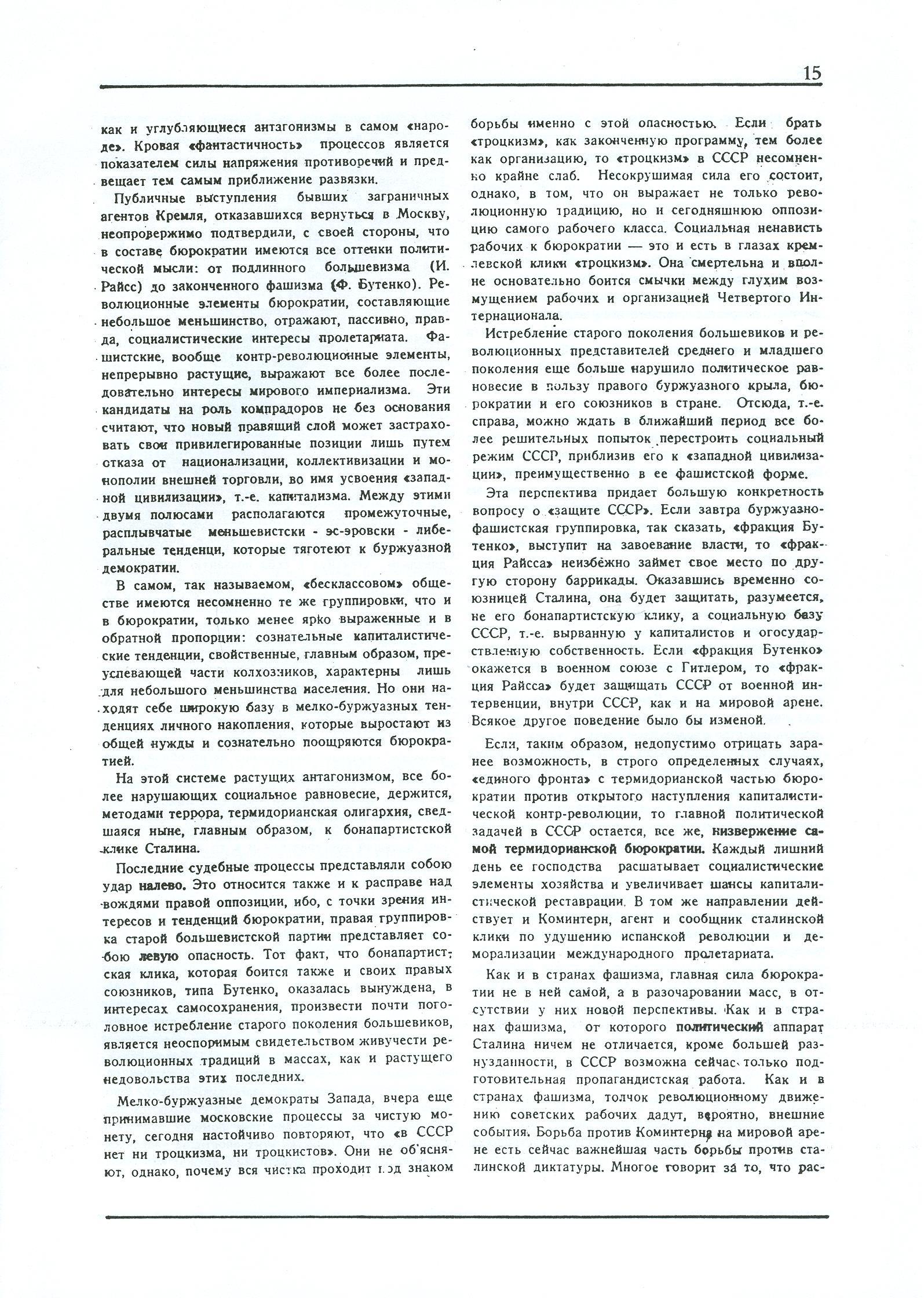 Dagli archivi del bolscevismo n. 1 (marzo 1986) - pag. 15