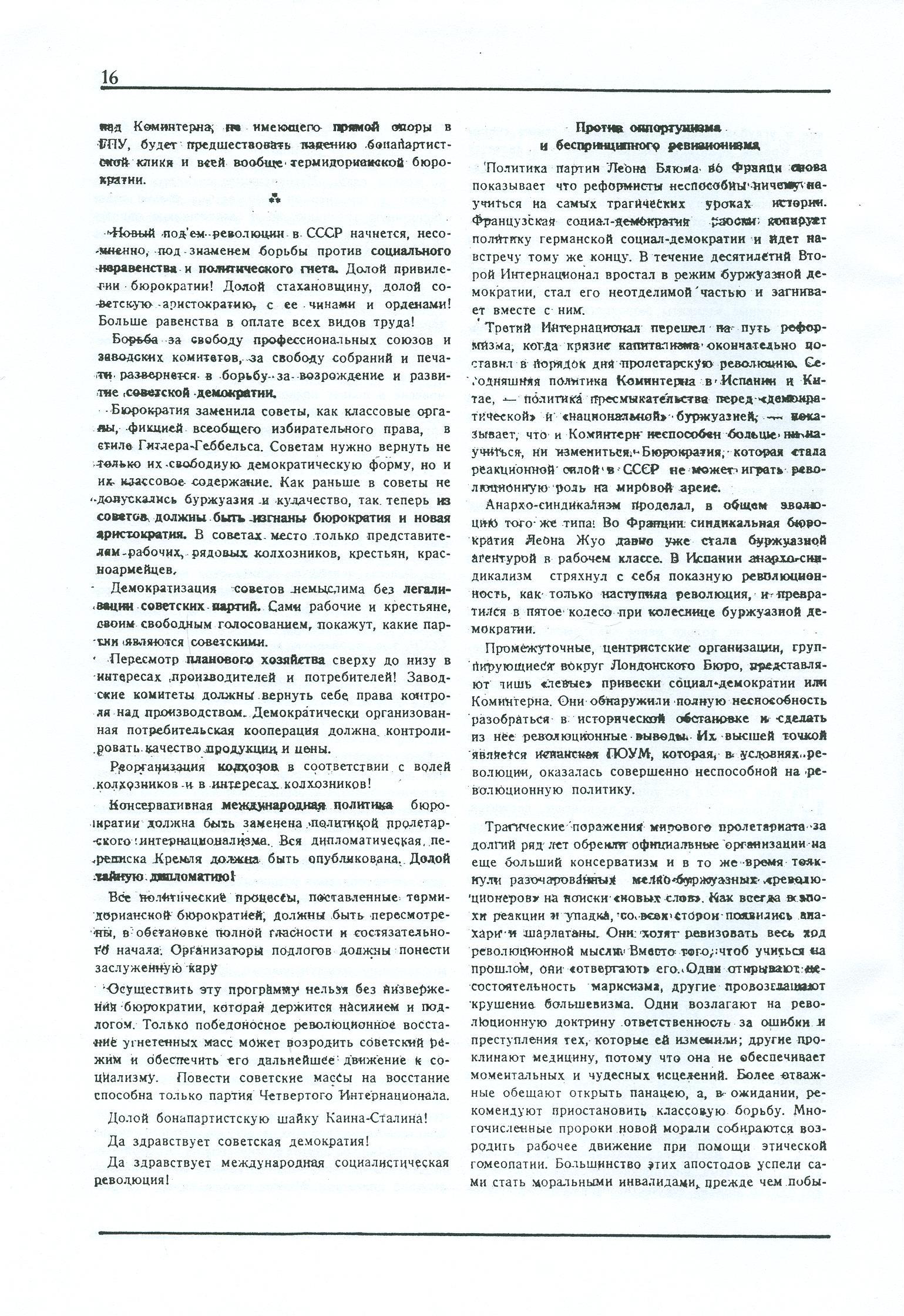 Dagli archivi del bolscevismo n. 1 (marzo 1986) - pag. 16