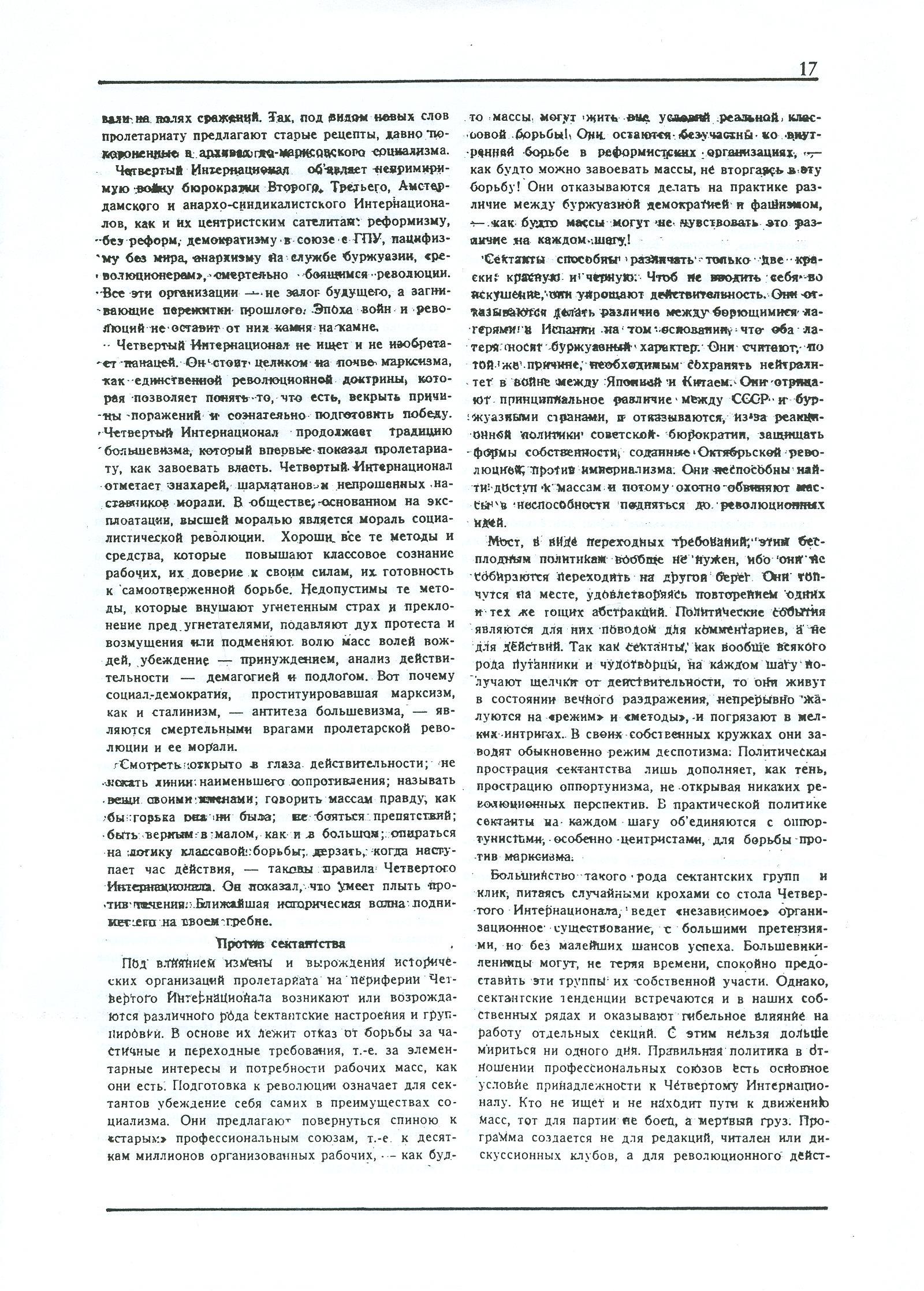 Dagli archivi del bolscevismo n. 1 (marzo 1986) - pag. 17