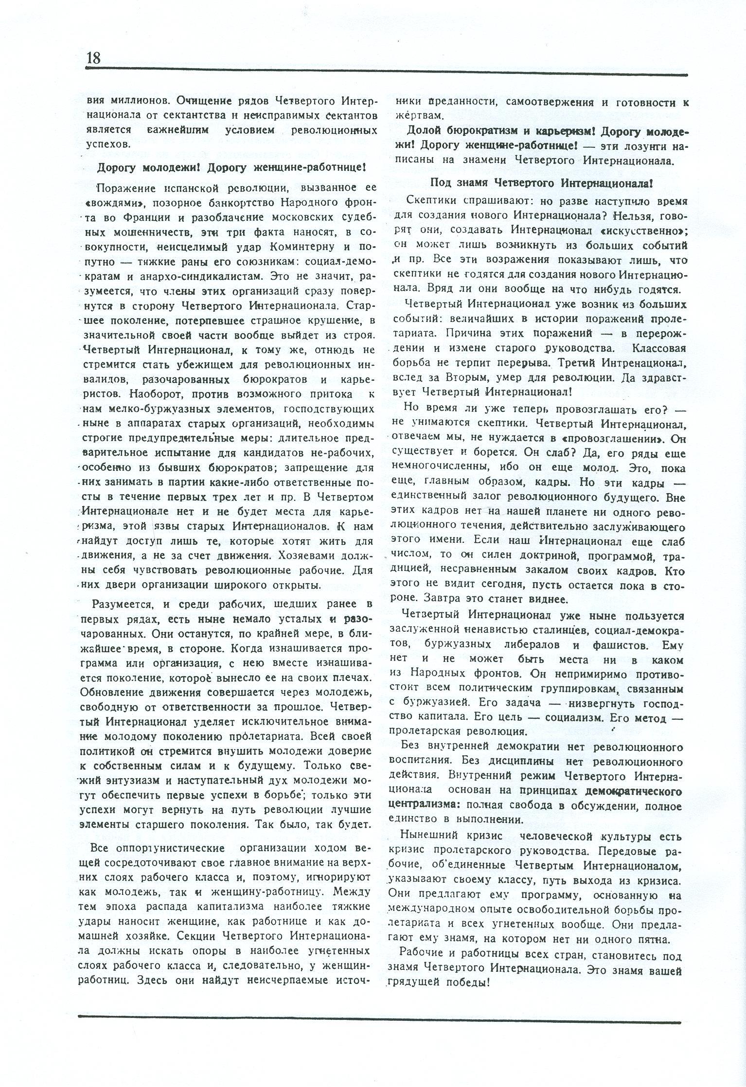 Dagli archivi del bolscevismo n. 1 (marzo 1986) - pag. 18