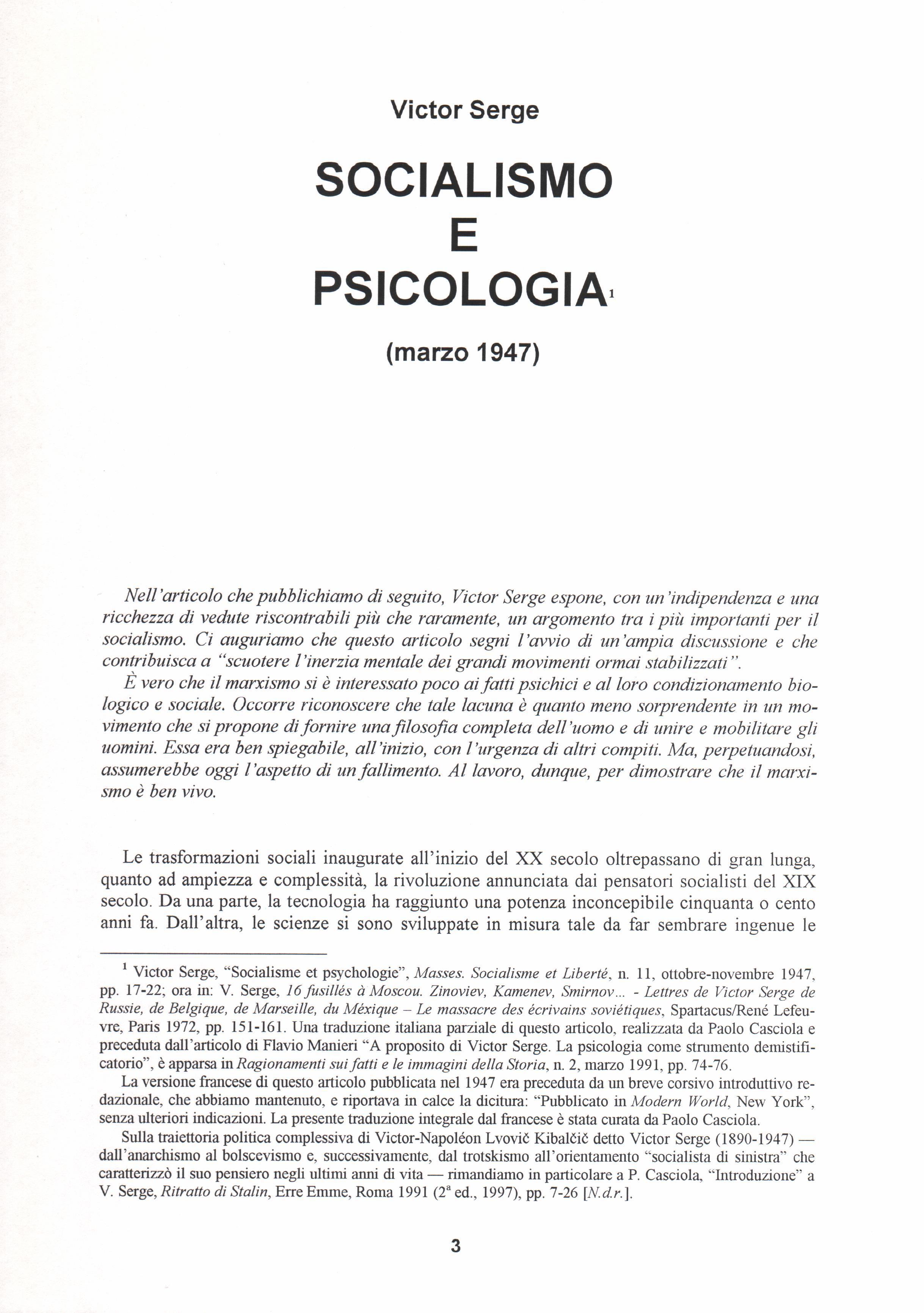 Quaderno n. 20 - pag. 4