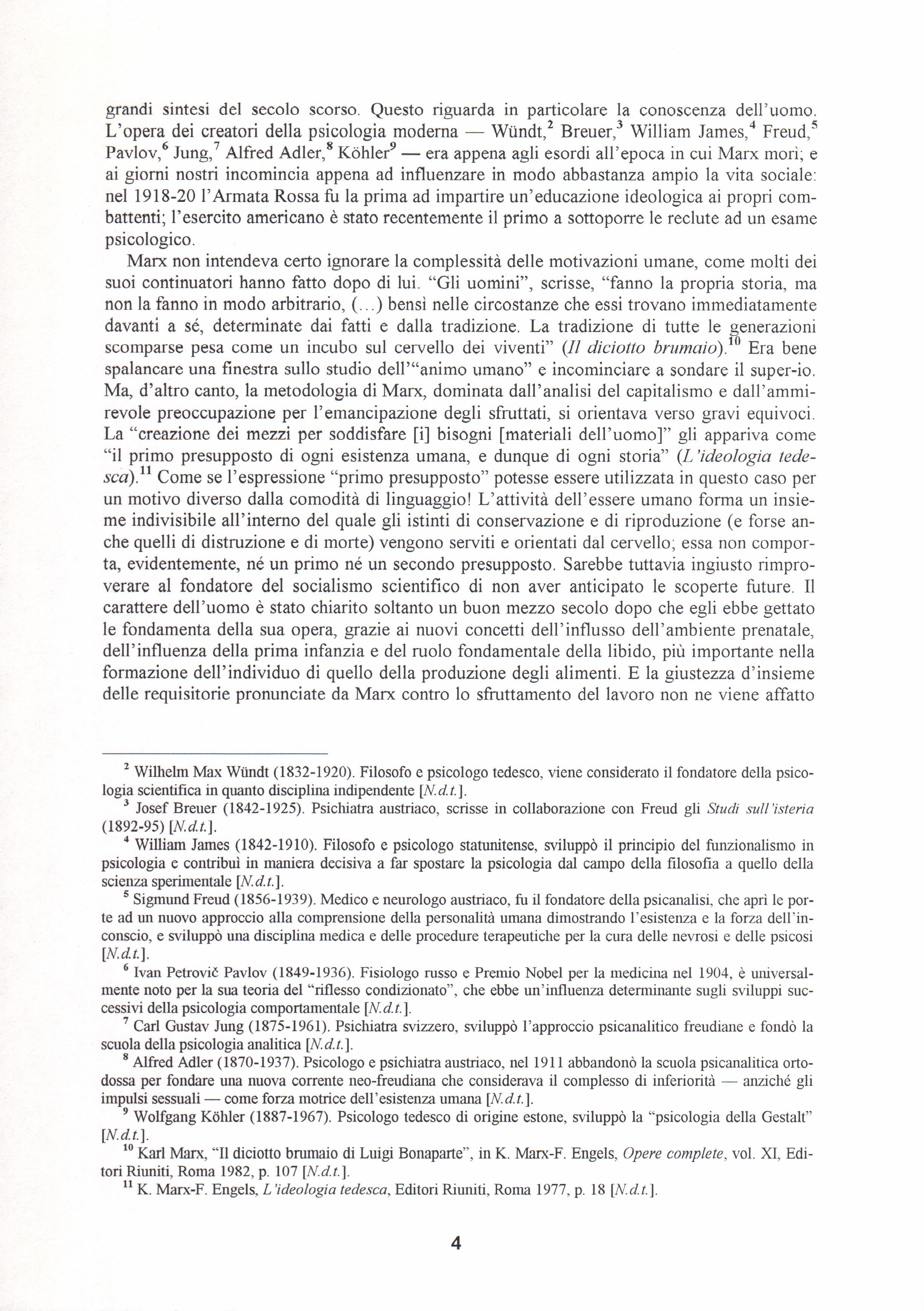 Quaderno n. 20 - pag. 5