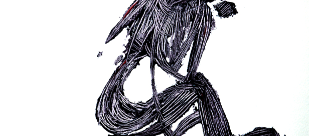 Detail Tangle di Erika Marchi