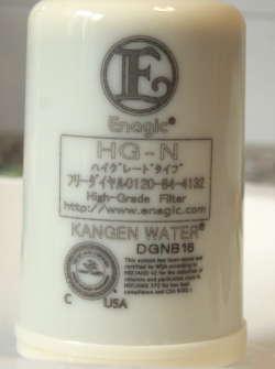 filtro kangen enagic cloro alto grado carboni attivi