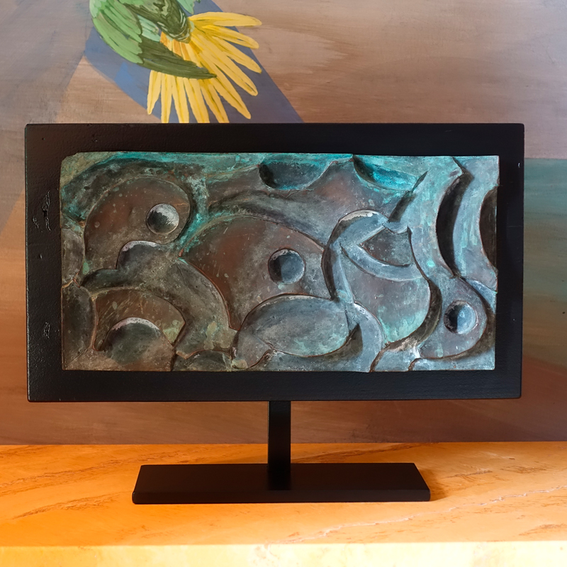 1960s Bas-Relief Bronze Abstract Sculpture, Belgium