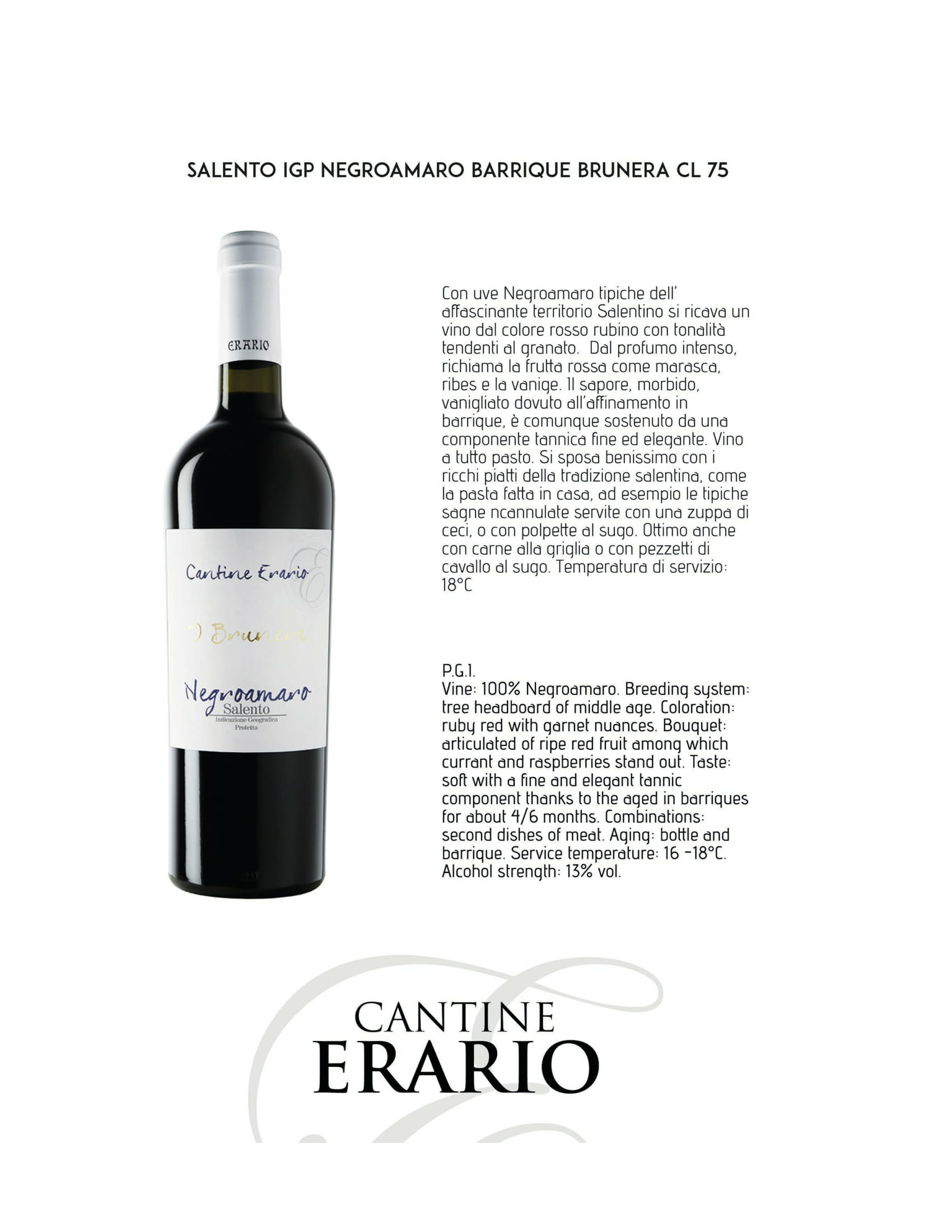 Salento IGP Negroamaaro Barrique Brunera 75cl