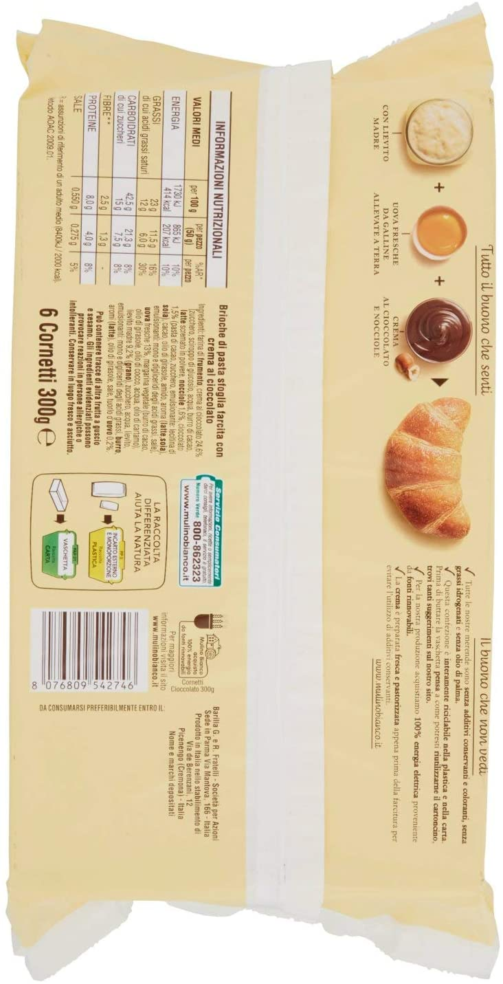 "Mulino Bianco original Croissant with Chocolate 300gr (10.58 oz)  ""Imported from Italy"""