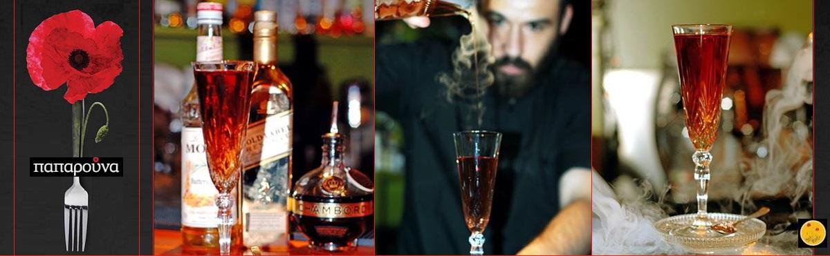 14a_Spumarche_Mixologia_Ilias_Konstantinidis_Paparouna_Wine_Restaurant__Cocktail_Bar_Salonicco_lifestyle_web_logjpg