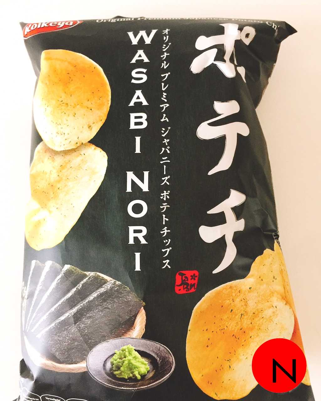 KOIKEYA POTATO CHIPS WASABI NORI 100G