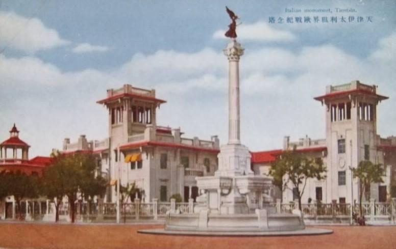 Fig 4 il monumento commemorativo della prima guerra-mondiale a Tienjinjpeg