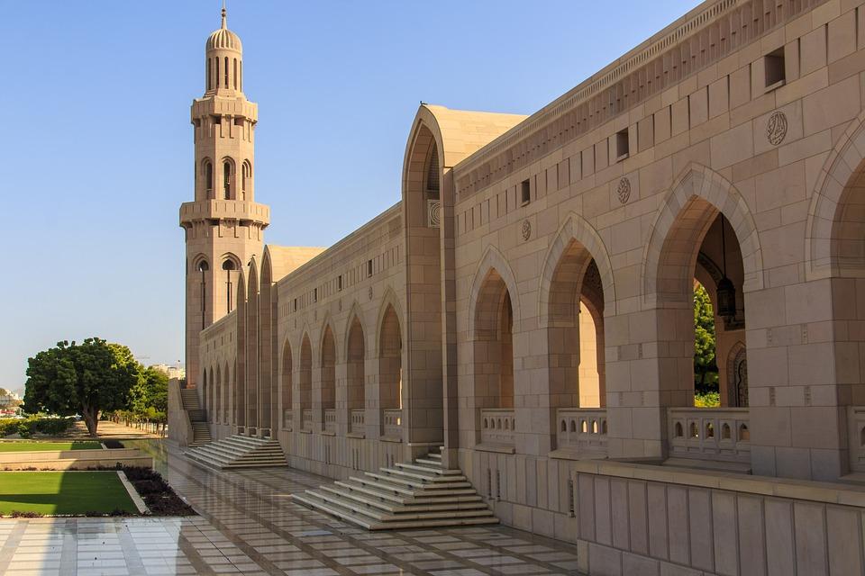 sultan-qaboos-grand-mosque-2606150_960_720jpg