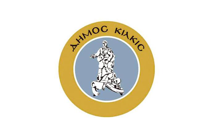 kilkis-logo-700jpg
