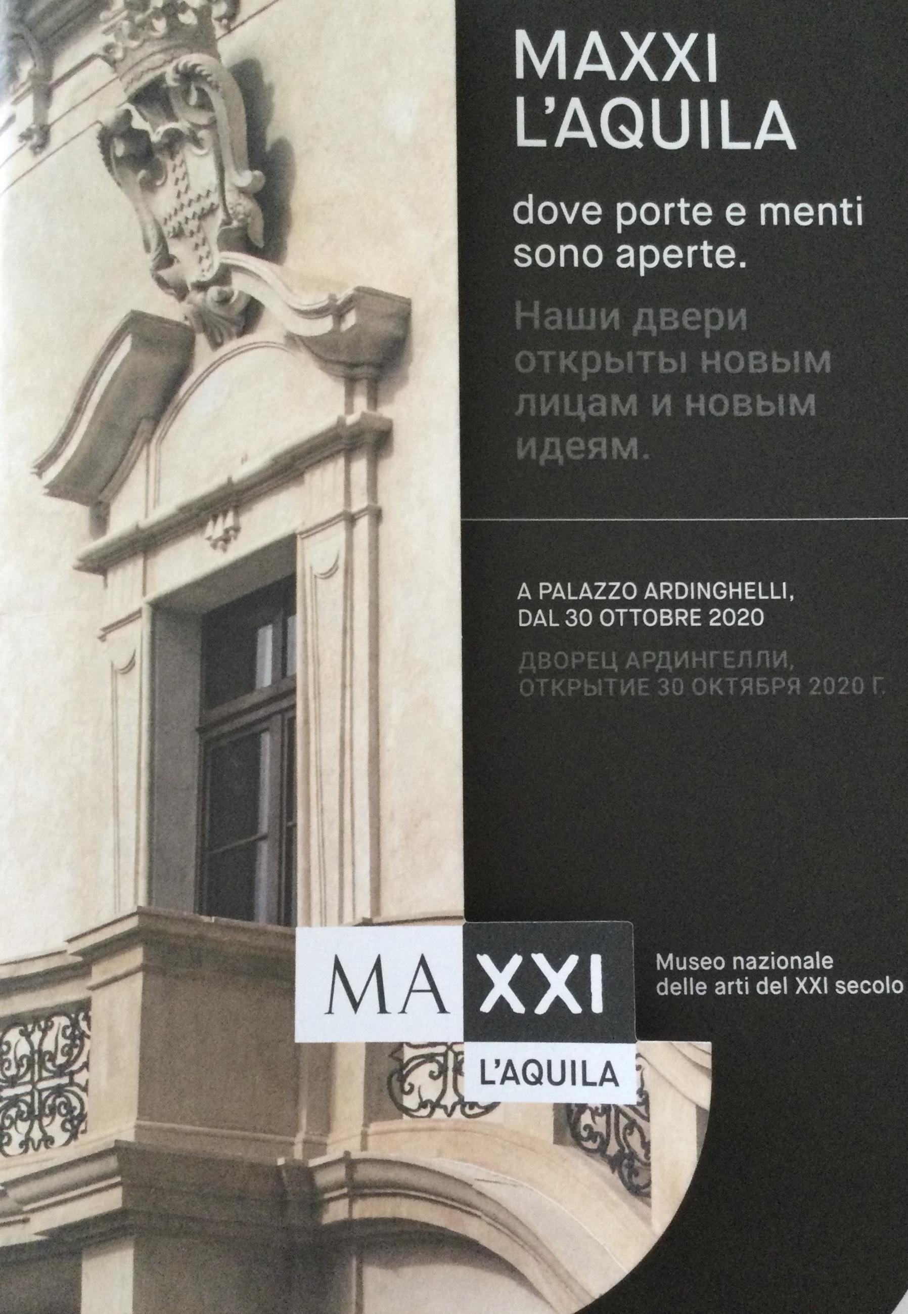 brochure MAXXI L_Aquila_foto Gabriella Di Lelliojpeg