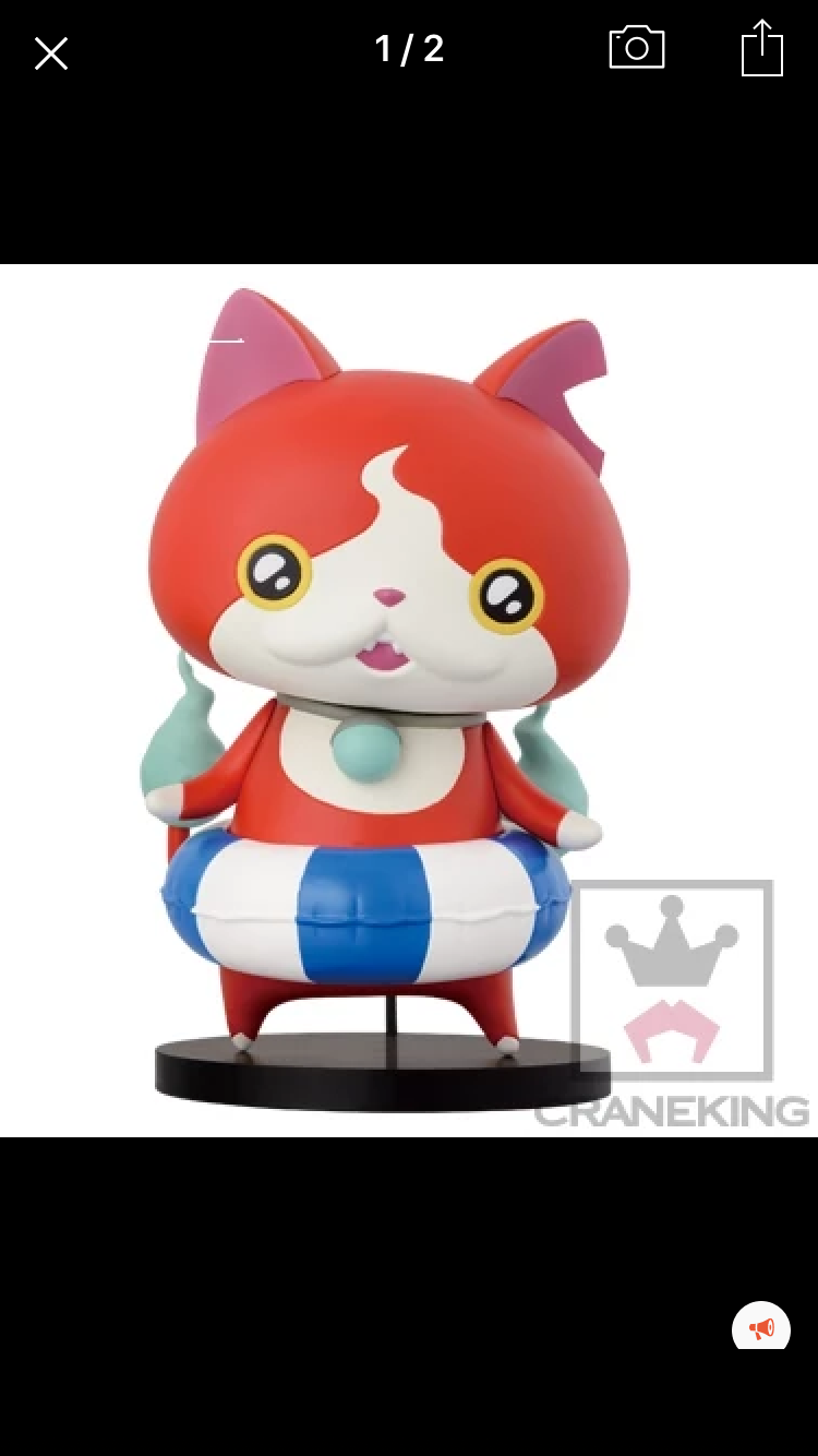 YO-KAI Watch - Jibanyan - Banpresto DXF - Summer - 20 CM
