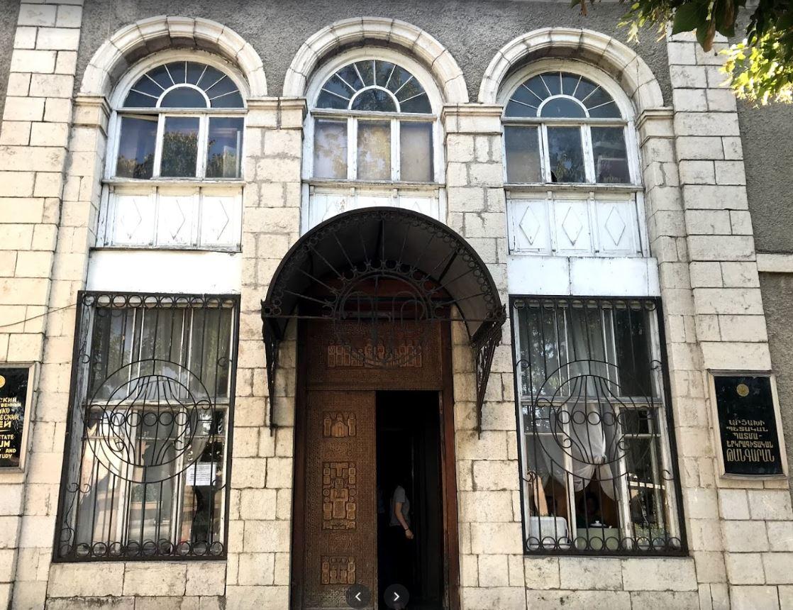museo di storia stepanakertJPG