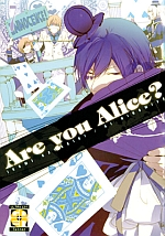 Are you Alice? 7 - Ikumi katagiri - Ai Ninomiya - Goen