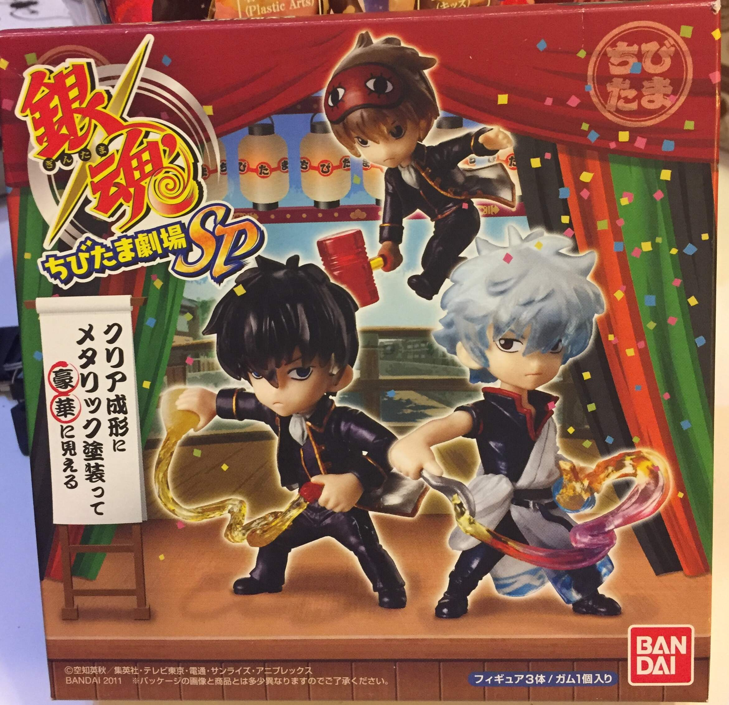 GINTAMA CHIBI THEATER - BOX EXCLUSIVE 3 FIGURE - BANDAI