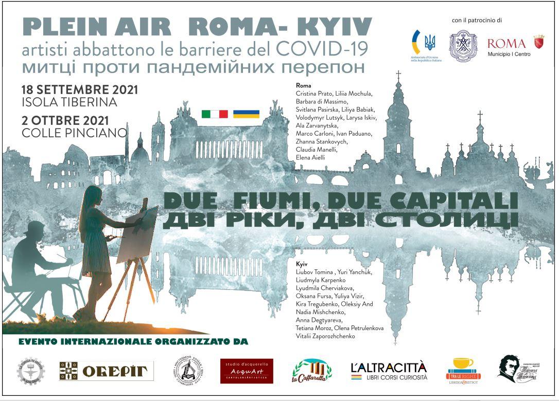 Kiev manifestoJPG