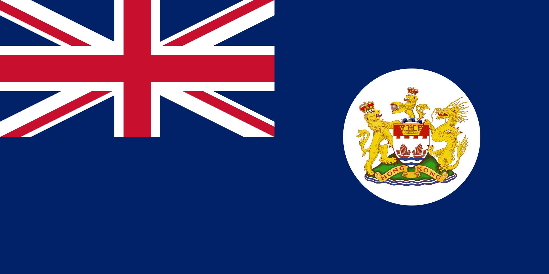 1920px-Flag_of_Hong_Kong_19591997svgpng
