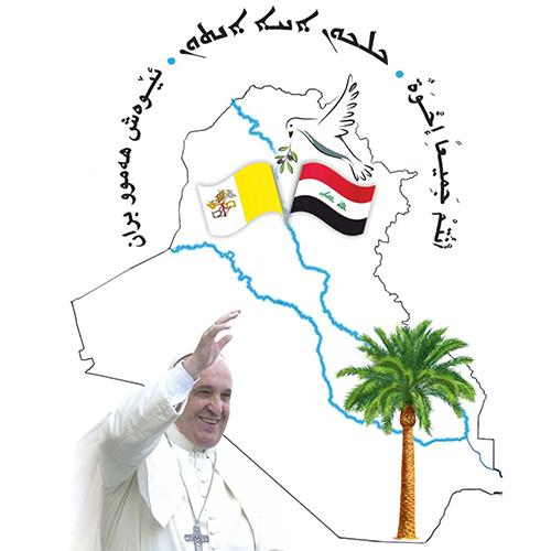 logo-iraq2021png