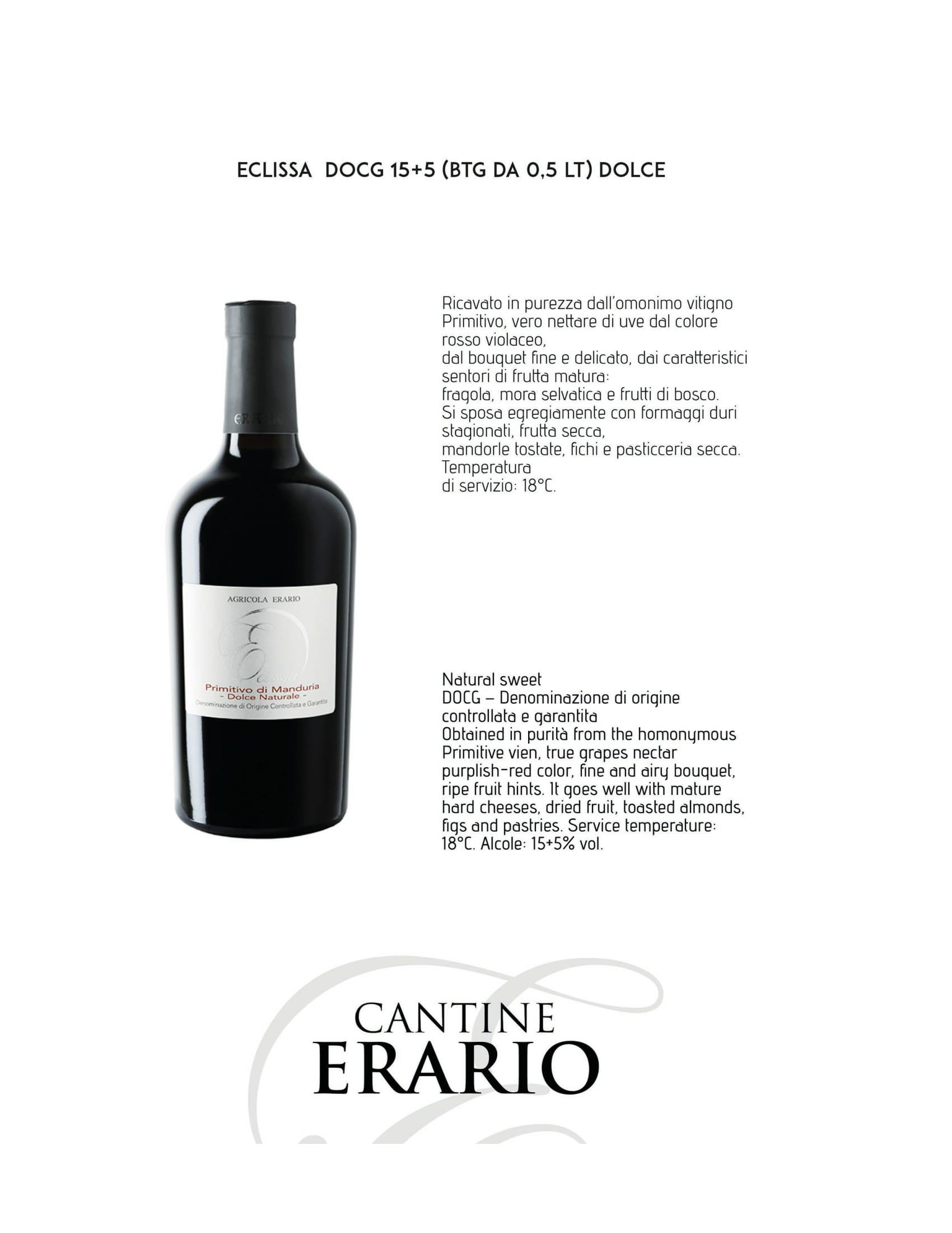 erario vino dolce-1jpg