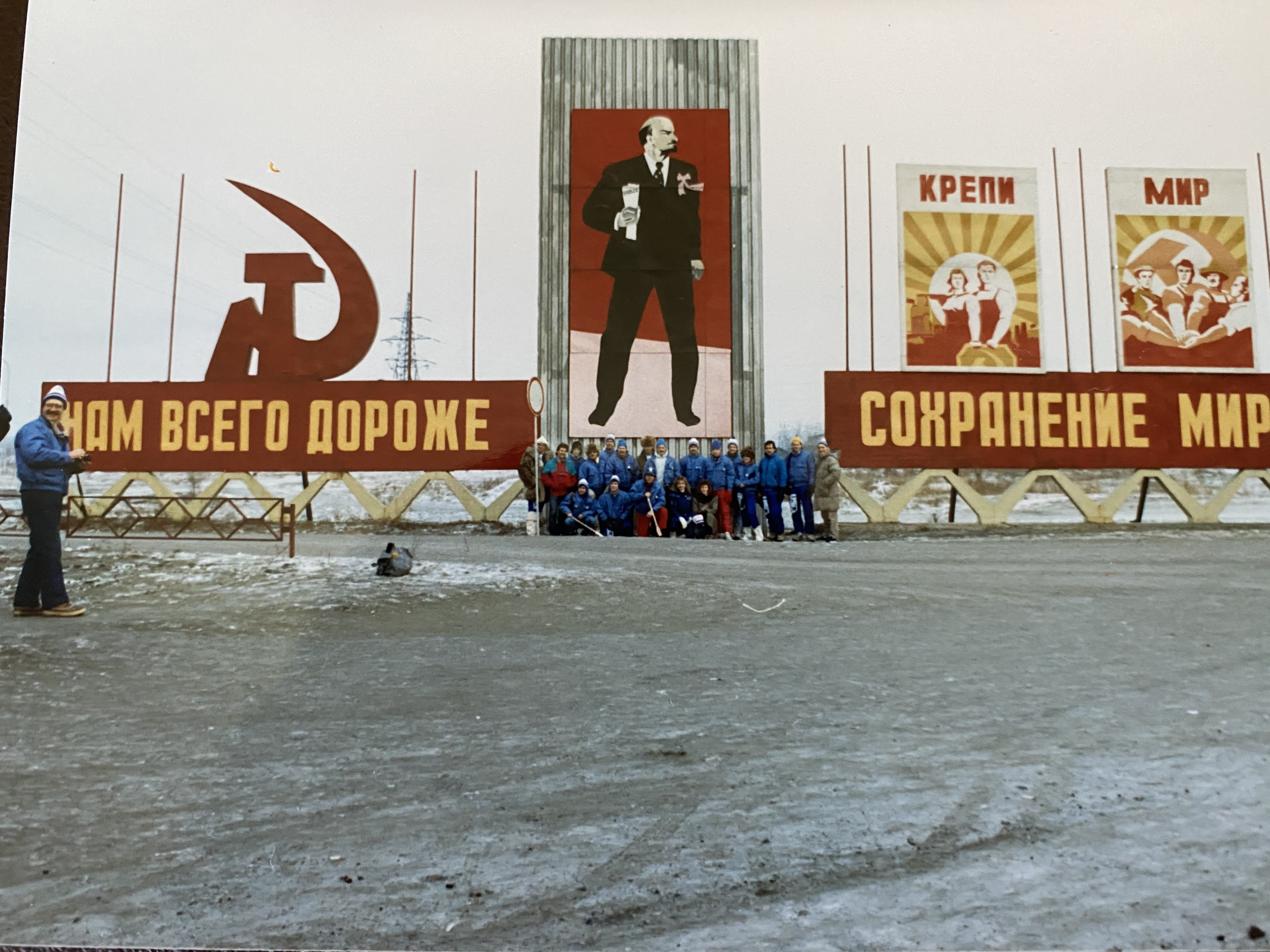 Lenin era ovunque jpg