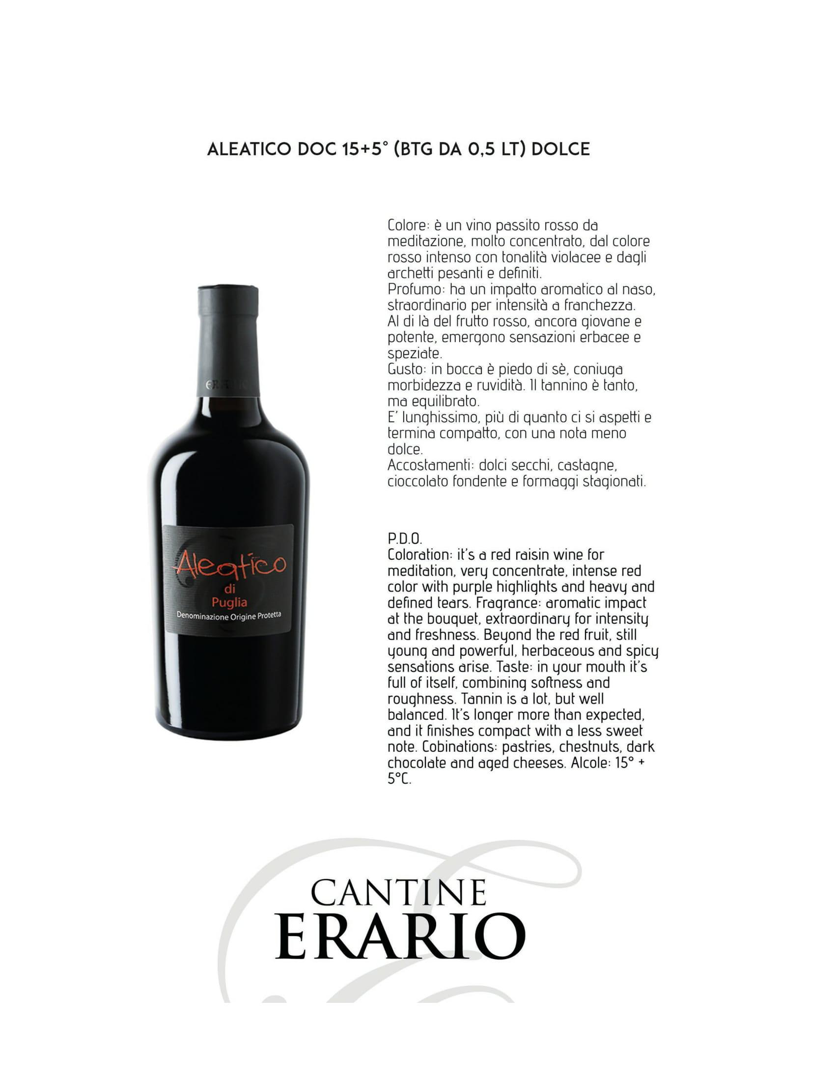 erario vino aleatico doc-1jpg