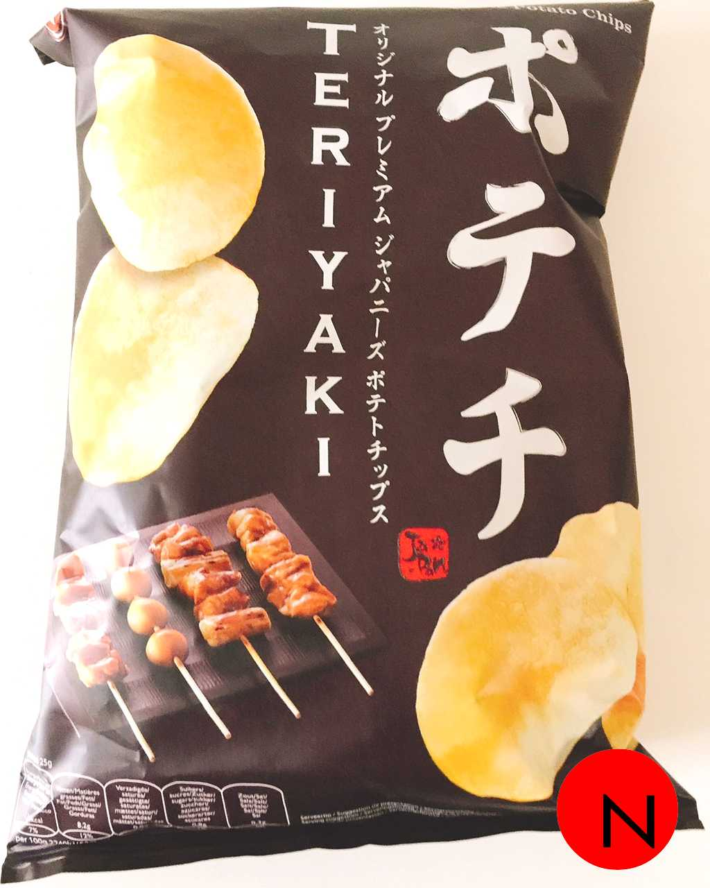 KOIKEYA POTATO CHIPS TERIYAKI 100G
