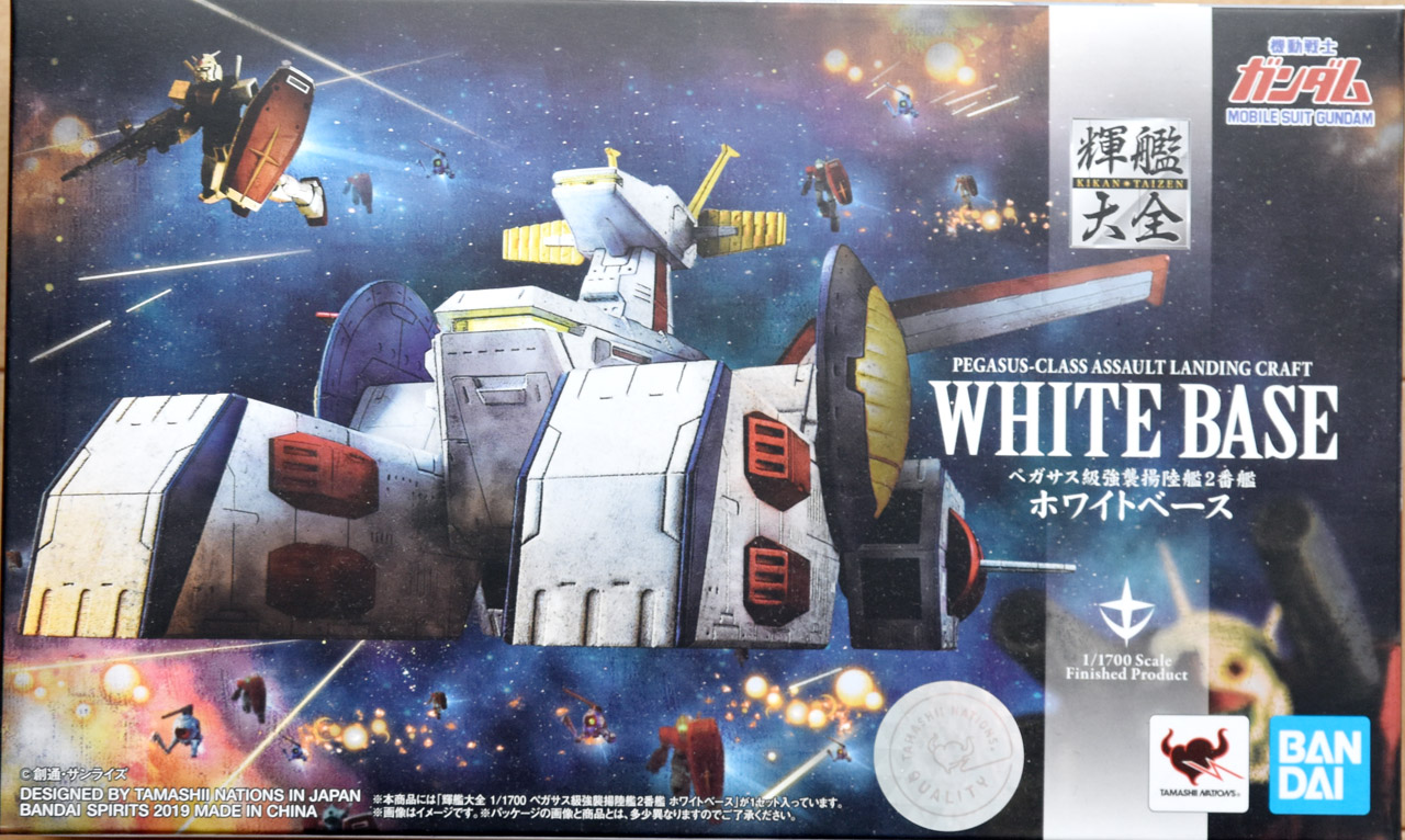White Base 1/1700 Bandai Tamashi Nation