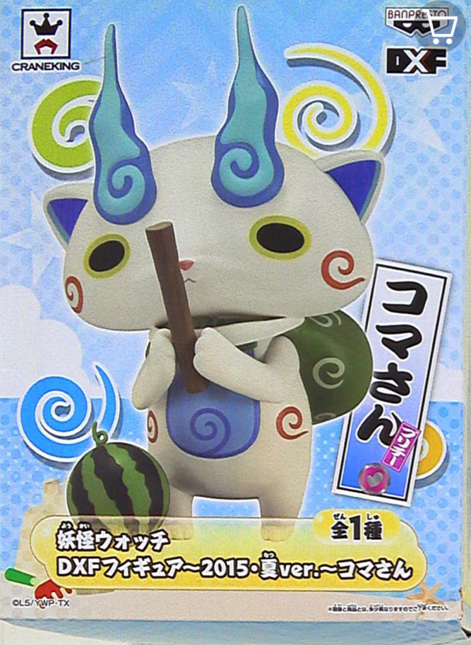 YO-KAI Watch - Komasan - Banpresto DXF - Summer - 20 cm